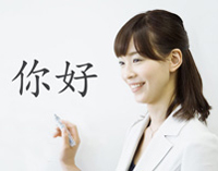 chinese_lesson